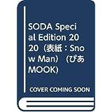 SODA Special Edition 2020(表紙:Snow Man) (ぴあ MOOK)