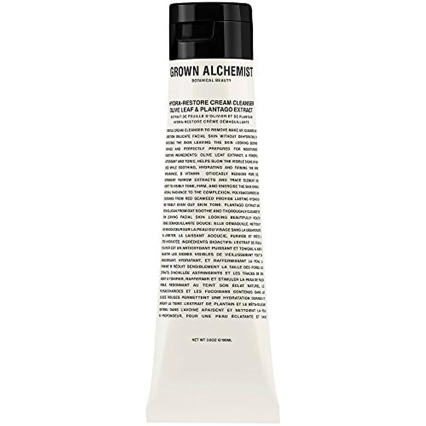 折左交じるオリーブの葉&Plantogoエキス、100ミリリットル:成長した錬金術師クリームクレンザーをヒドラ復元 (Grown Alchemist) (x2) - Grown Alchemist Hydra-Restore Cream Cleanser: Olive Leaf & Plantogo Extract, 100ml (Pack of 2) [並行輸入品]
