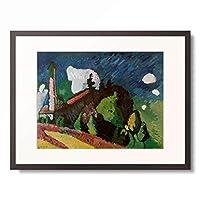 ワシリー・カンディンスキー Wassily Kandinsky (Vassily Kandinsky) 「Landscape with Tower」 額装アート作品