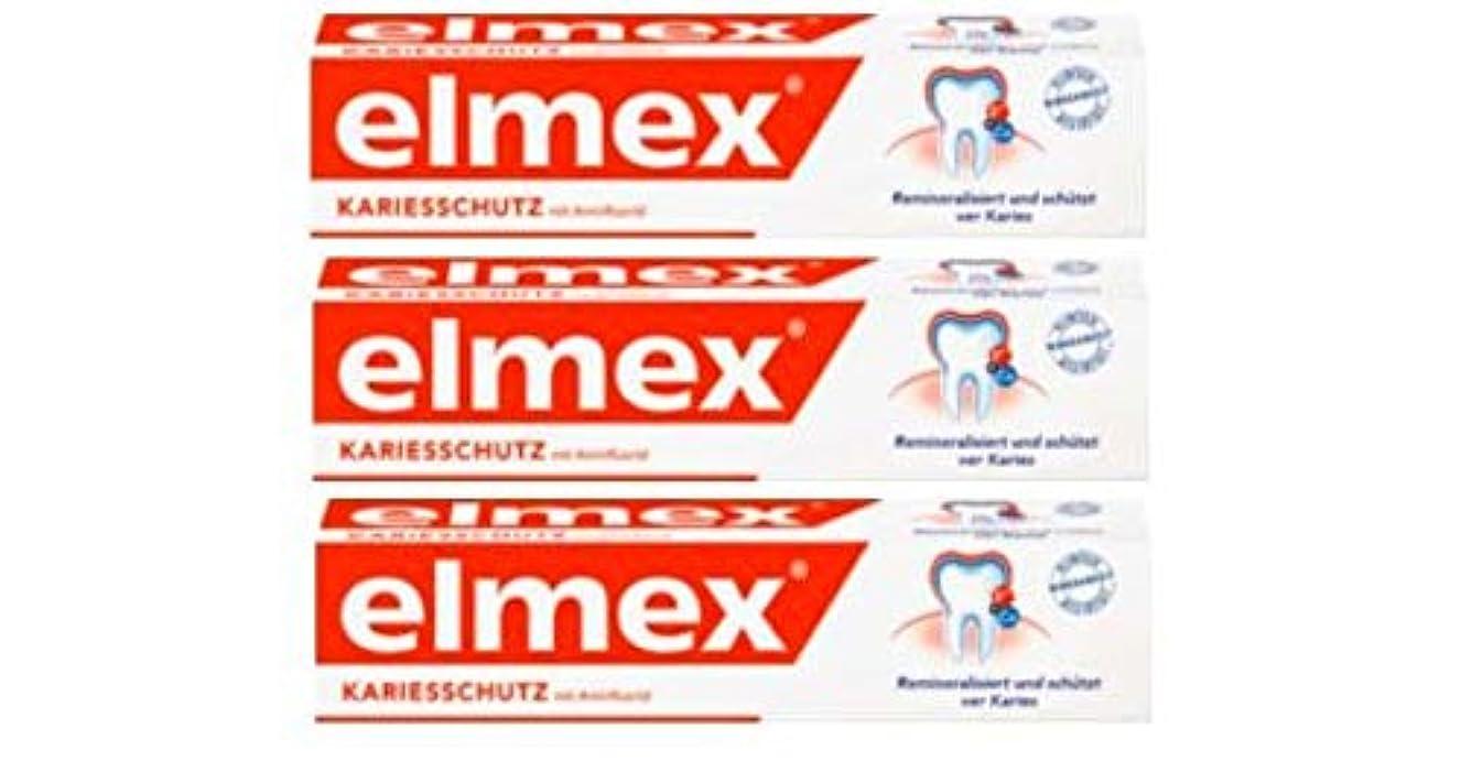 木製サワーパイ3本セット elmex エルメックス 虫歯予防 歯磨き粉 75ml【並行輸入品】
