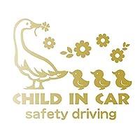 デザイン工房SIGNS 車ステッカー Child in car 14 綺麗にはがせる 車 ステッカー アヒル ひよこ ゴールド (マット)