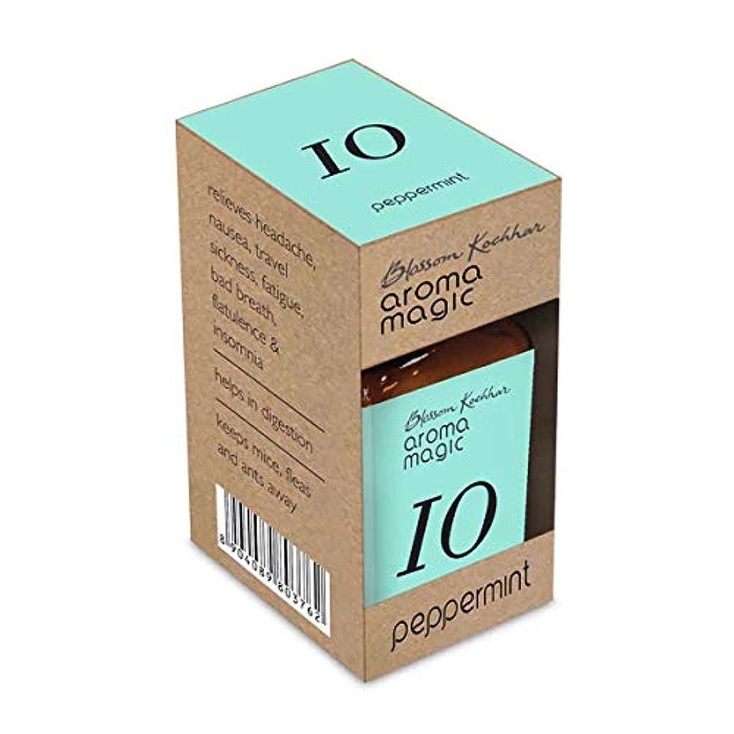相関する心理的に一掃するAroma Magic Peppermint Essential Oil