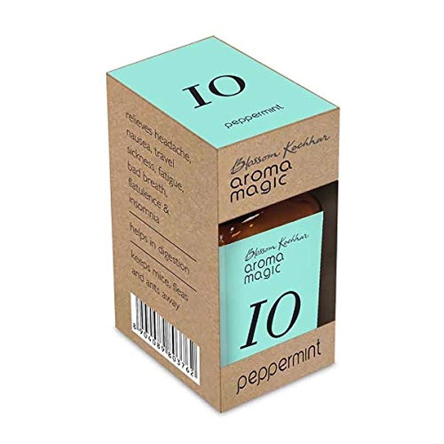 アライメントミット混乱したAroma Magic Peppermint Essential Oil