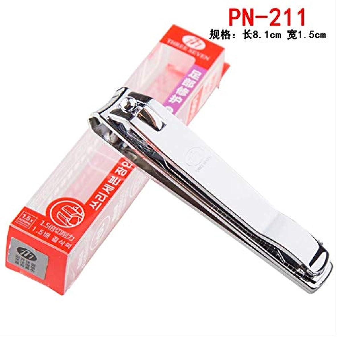 シャワー起訴する明示的に韓国777爪切りはさみ元平口斜め爪切り小さな爪切り大本物 PN-211ギフトボックス