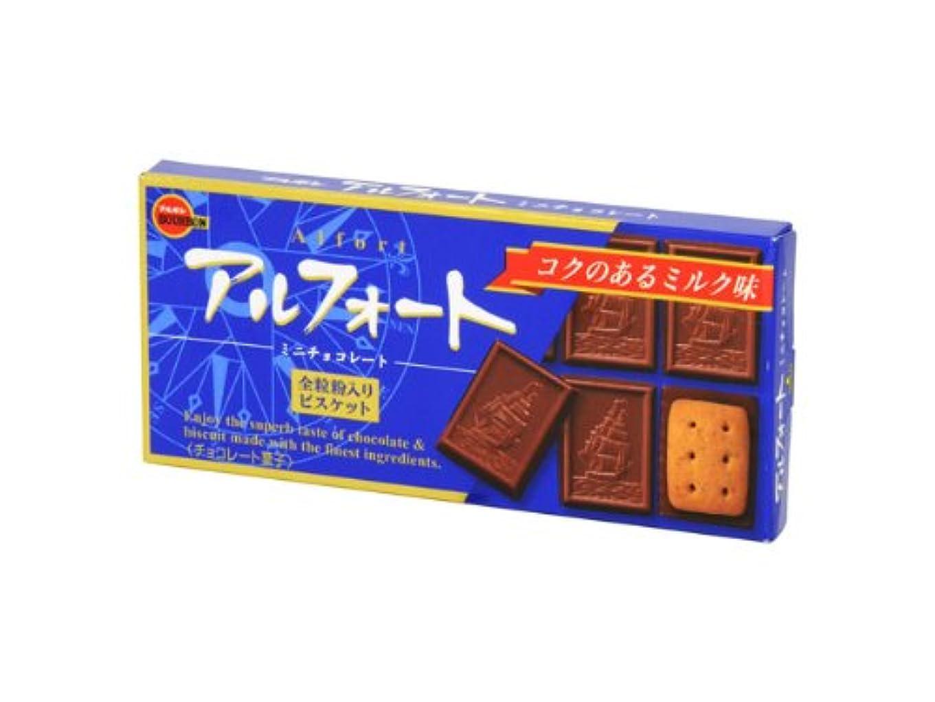 無視できる小屋後世【10個入り】??????ミニチョコレート 12個 4901360245567