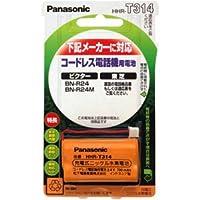 パナソニック 充電式ニッケル水素電池 コードレス電話機用 HHR-T314