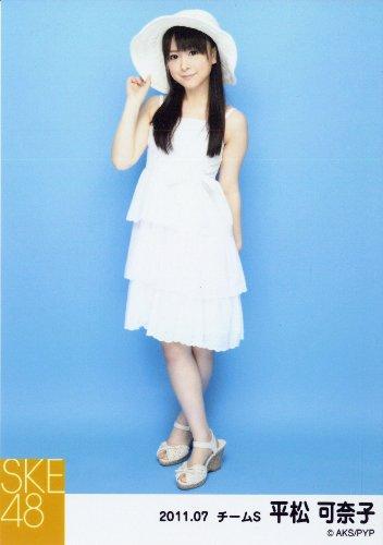 SKE48公式生写真2011.07【平松可奈子】