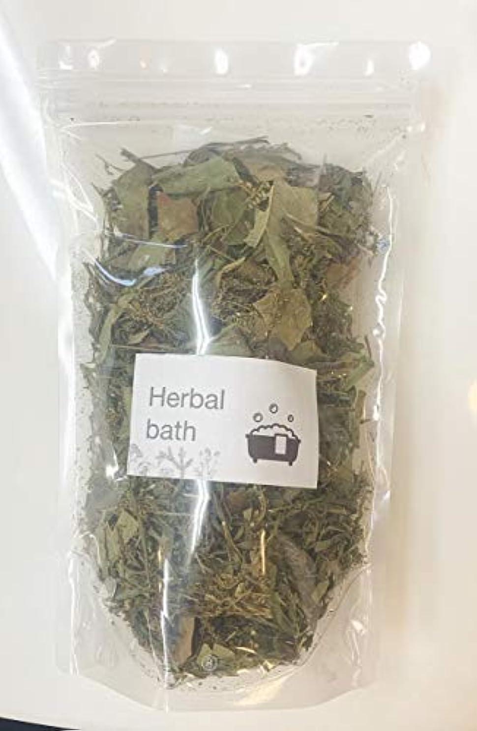 難破船混雑欠如herbal bath
