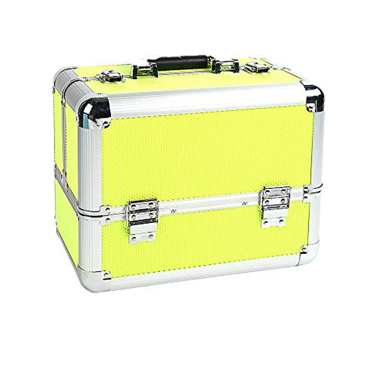 つかの間ひどく規制する化粧オーガナイザーバッグ 大容量ポータブル化粧品ケース用トラベルアクセサリーシャンプーボディウォッシュパーソナルアイテムストレージロックと拡張トレイ 化粧品ケース