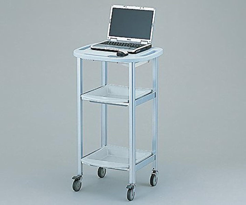 コイル教えスカープパソコン処置カート 固定式 ブルー /8-8189-03
