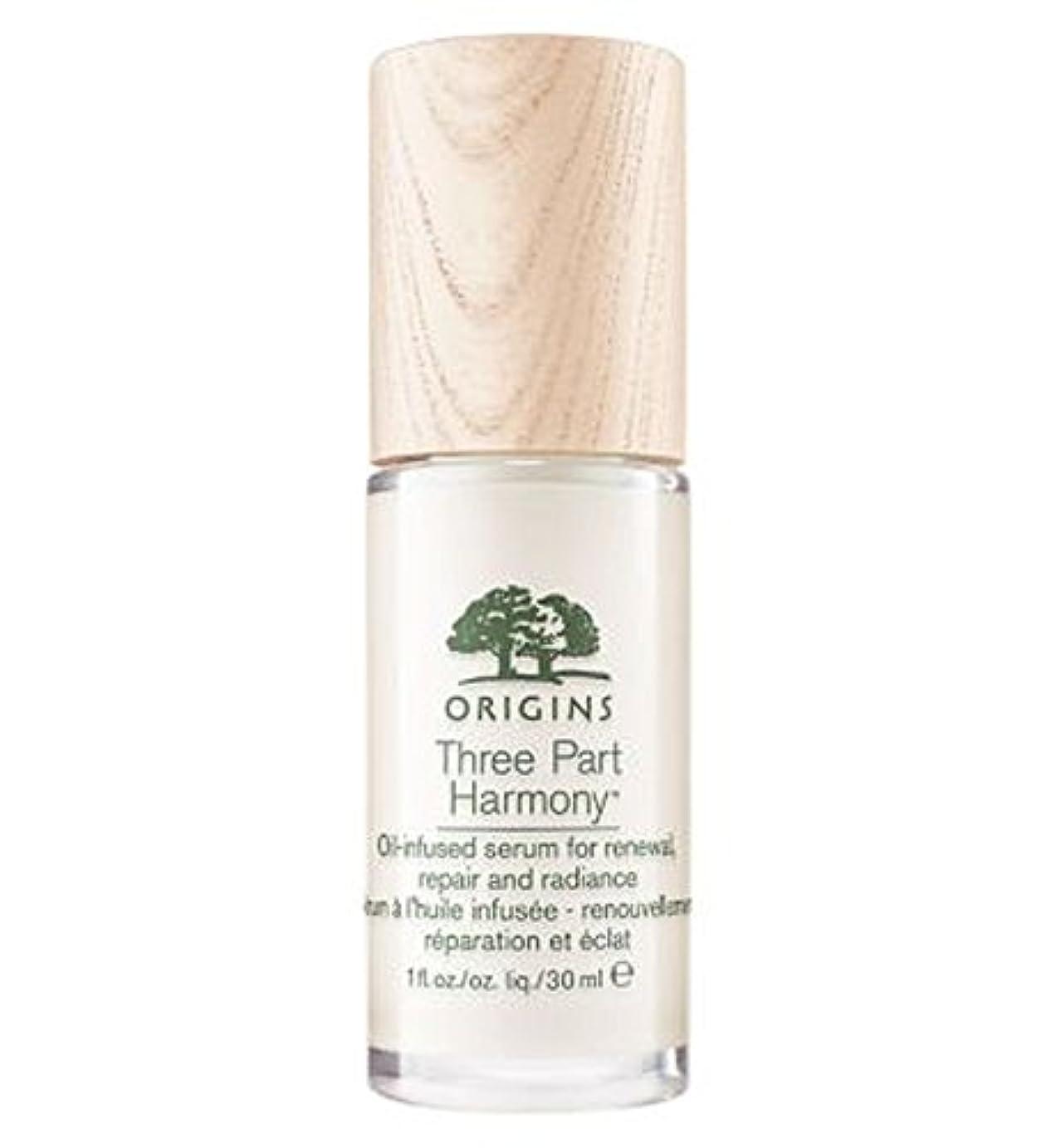文言ズボン平手打ちOrigins Three Part Harmony Oil-infused serum 30ml - 起源3声のハーモニーオイルを注入した血清30ミリリットル (Origins) [並行輸入品]