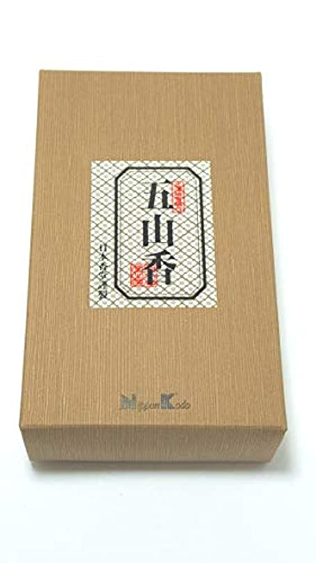 納屋偽善逃げる日本コダコ - ゴザンコー 粒状サンダルウッド 125g。
