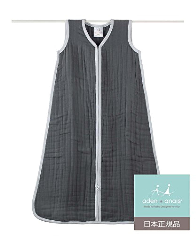 aden + anais (エイデンアンドアネイ) 【日本正規品】 モスリンコットン  厚手スリーパー Dream in grey cozy sleeping bag (S)-1055