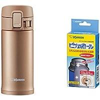 【セット買い】象印 (ZOJIRUSHI) 水筒 直飲み ステンレスマグ 360ml ローズゴールド SM-KC36-NM + ステンレスボトル用洗浄剤ピカボトル付き セット