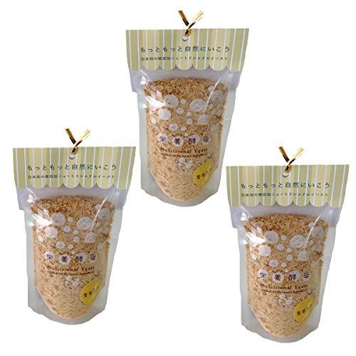 栄養酵母 ニュートリショナルイースト(Nutritional Yeast) (モルト(麦芽)入り, 80g×3袋セット)