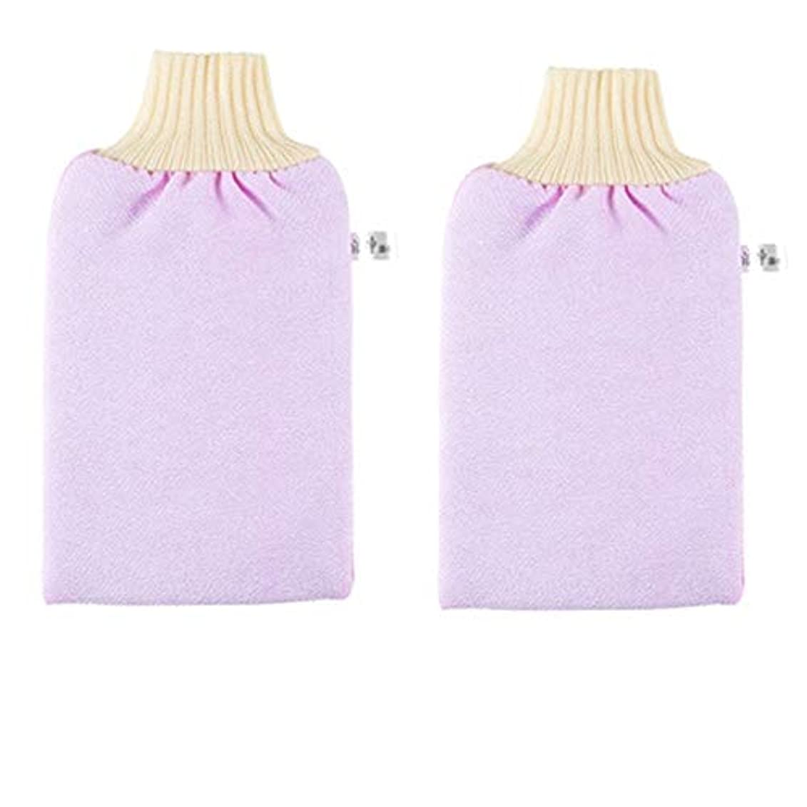 潤滑する影響を受けやすいです連合BTXXYJP お風呂用手袋 シャワー手袋 あかすり ボディブラシ やわらか ボディタオル 角質除去 (Color : Pink-2 packs)