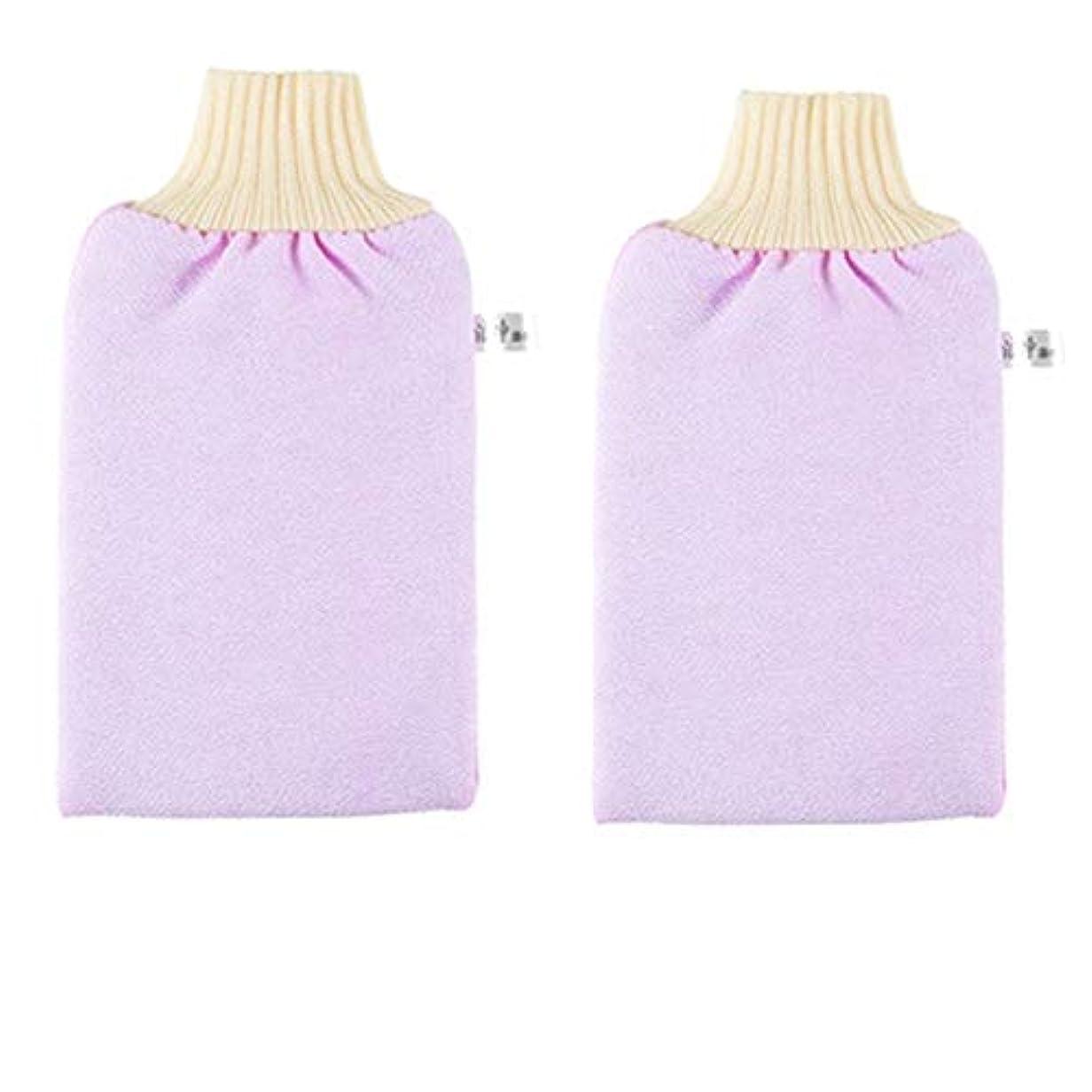 若者天窓カプラーBTXXYJP お風呂用手袋 シャワー手袋 あかすり ボディブラシ やわらか ボディタオル 角質除去 (Color : Pink-2 packs)