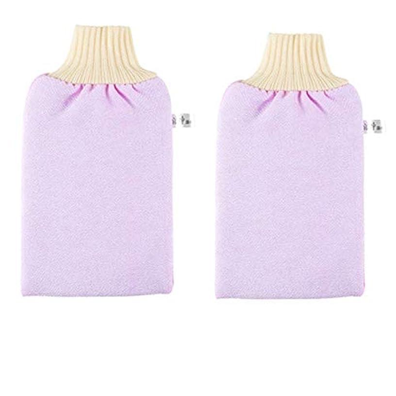 生産性退屈させる家BTXXYJP お風呂用手袋 シャワー手袋 あかすり ボディブラシ やわらか ボディタオル 角質除去 (Color : Pink-2 packs)