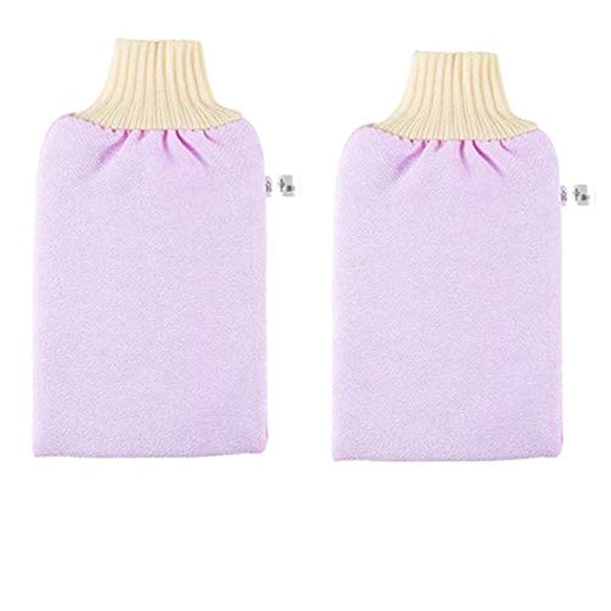 主要なウォーターフロント腐敗したBTXXYJP お風呂用手袋 シャワー手袋 あかすり ボディブラシ やわらか ボディタオル 角質除去 (Color : Pink-2 packs)