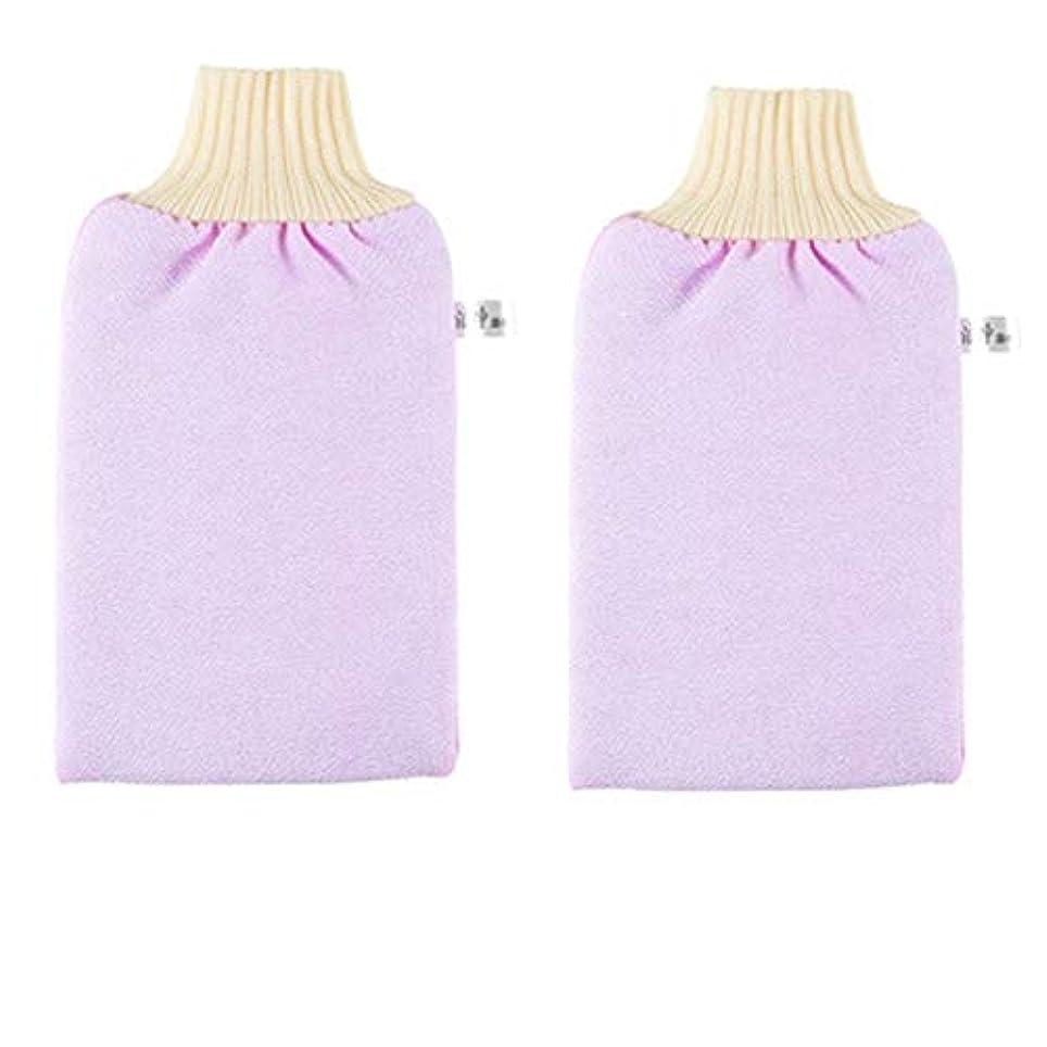 通常不明瞭毒性BTXXYJP お風呂用手袋 シャワー手袋 あかすり ボディブラシ やわらか ボディタオル 角質除去 (Color : Pink-2 packs)