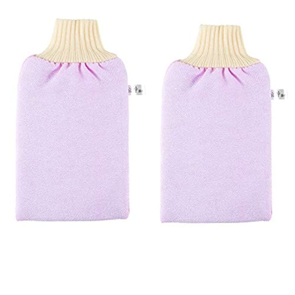 暴力的なポインタ歴史家BTXXYJP お風呂用手袋 シャワー手袋 あかすり ボディブラシ やわらか ボディタオル 角質除去 (Color : Pink-2 packs)