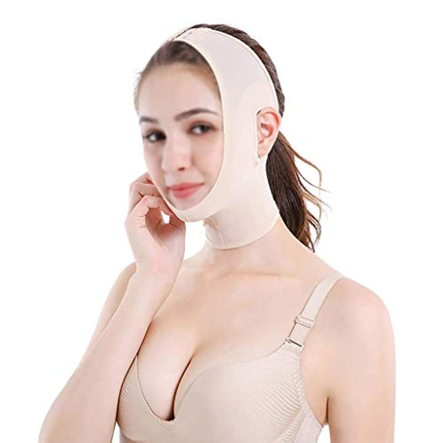 テープ一生要求ファーミングフェイスマスク、スリムベルトフェイスリフティングバンデージスモールVフェイスマスクフェイスリフティングアーティファクトフェイスリフティングファーミングマスク(サイズ:M),S