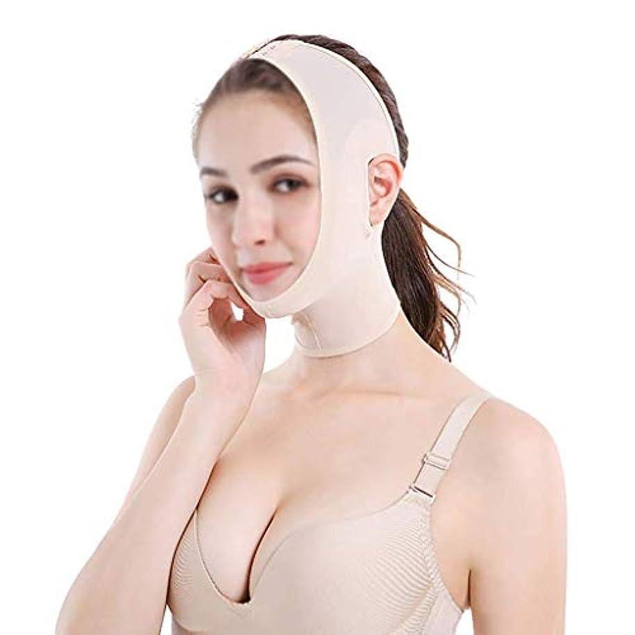 可能にする爵テザーファーミングフェイスマスク、スリムベルトフェイスリフティングバンデージスモールVフェイスマスクフェイスリフティングアーティファクトフェイスリフティングファーミングマスク(サイズ:M),M