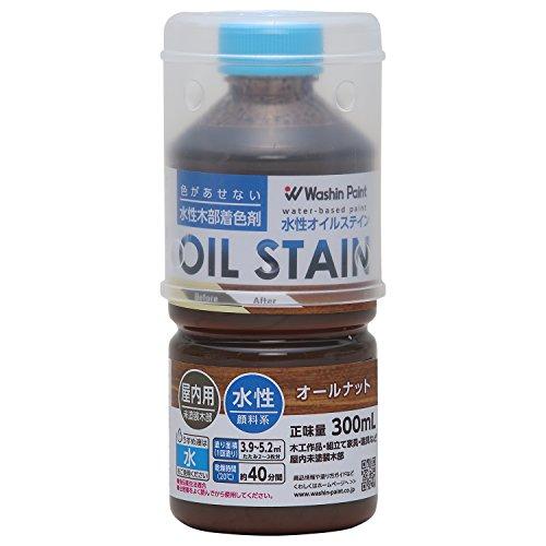 和信ペイント 水性オイルステイン 木目鮮明・微臭・安全 オールナット 300ml