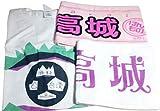 AKB48 高城亜樹 タオル 手ぬぐい & 川栄李奈 Tシャツ Lサイズ 台湾ショップ限定