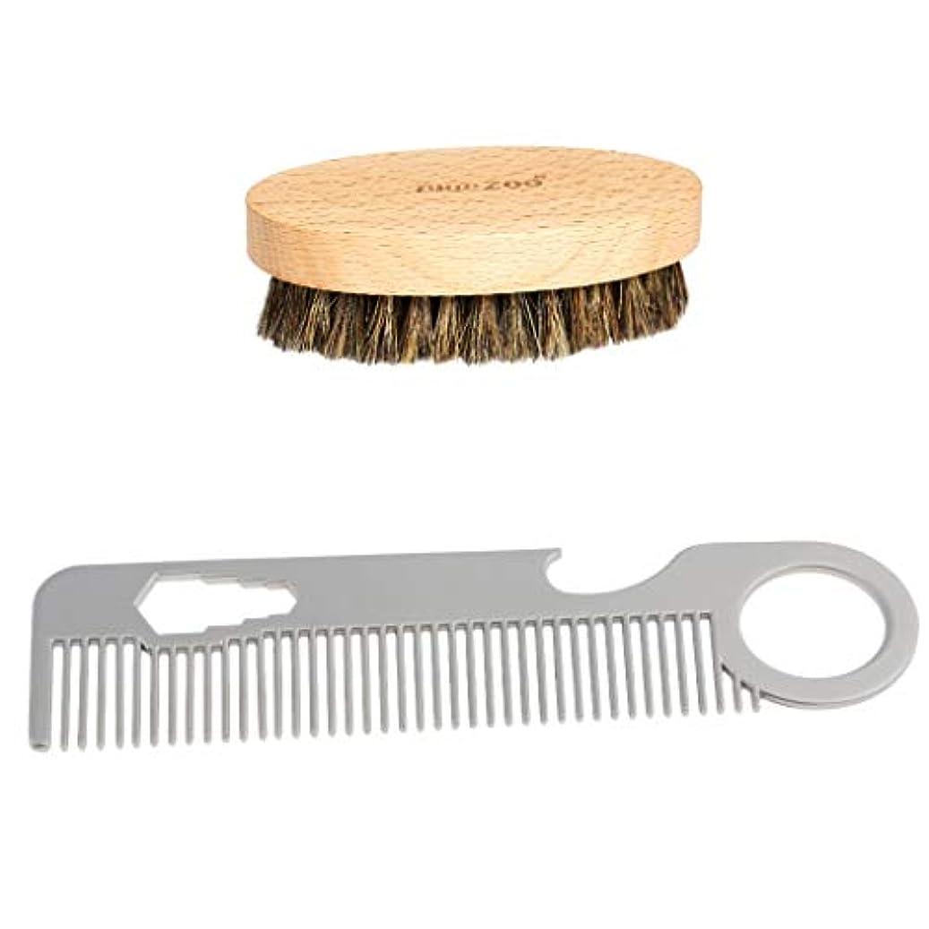 洗練拡大するミニチュアシェービングブラシ ひげコーム スタイリング デタングルコーム 理髪店 ヘアサロン 家庭用 2点セット