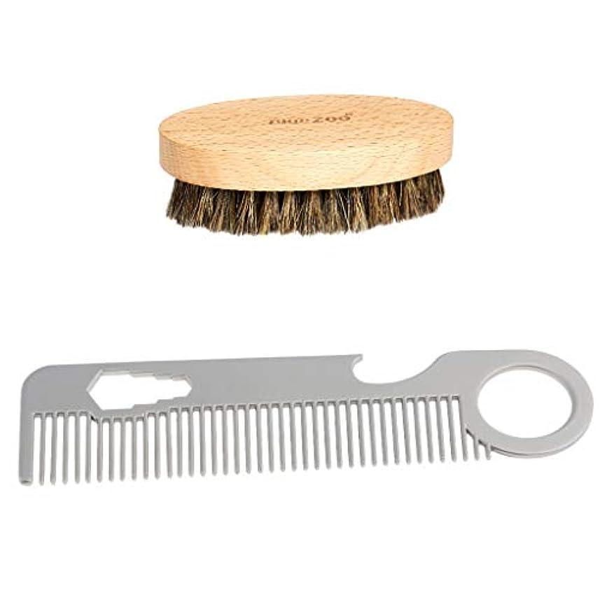 最高心臓シェービングブラシ ひげコーム スタイリング デタングルコーム 理髪店 ヘアサロン 家庭用 2点セット