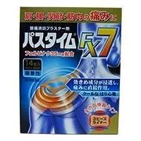 【第2類医薬品】パスタイムFX7 14枚 ×5 ※セルフメディケーション税制対象商品