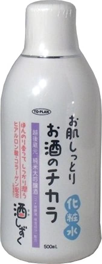 愛国的な警告抑制するお酒のチカラ 酒しずく化粧水 500mL ×6個セット