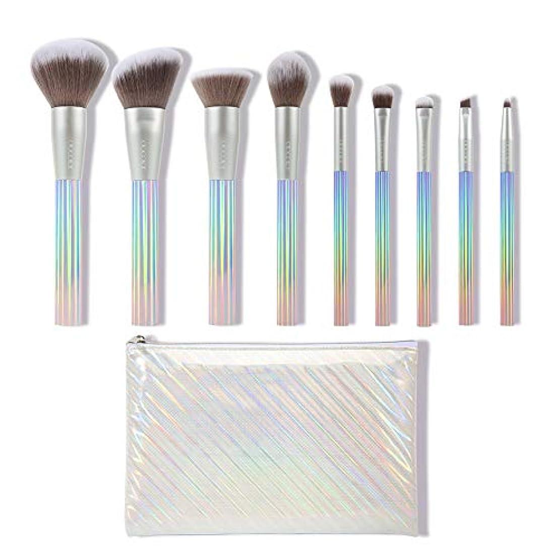 オデュッセウス用量専門化するDocolor ドゥカラー 化粧筆 オーロラメイクブラシセット9本 ホログラフィックカラー