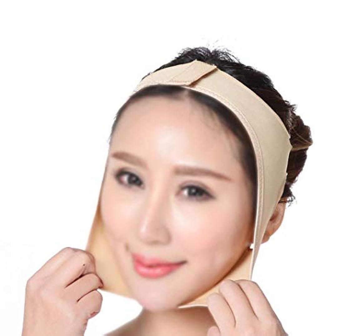 引き締めフェイスマスク、通気性フェイスバンデージVフェイスデバイス睡眠薄型フェイスマスクフェイスマッサージ器具フェイスリフティングフェイスリフティングツール(サイズ:XXL)