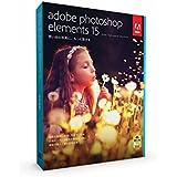 【旧商品】Adobe Photoshop Elements 15