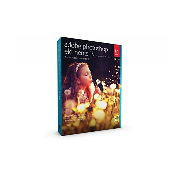 Adobe Photoshop Elements 15の商品画像