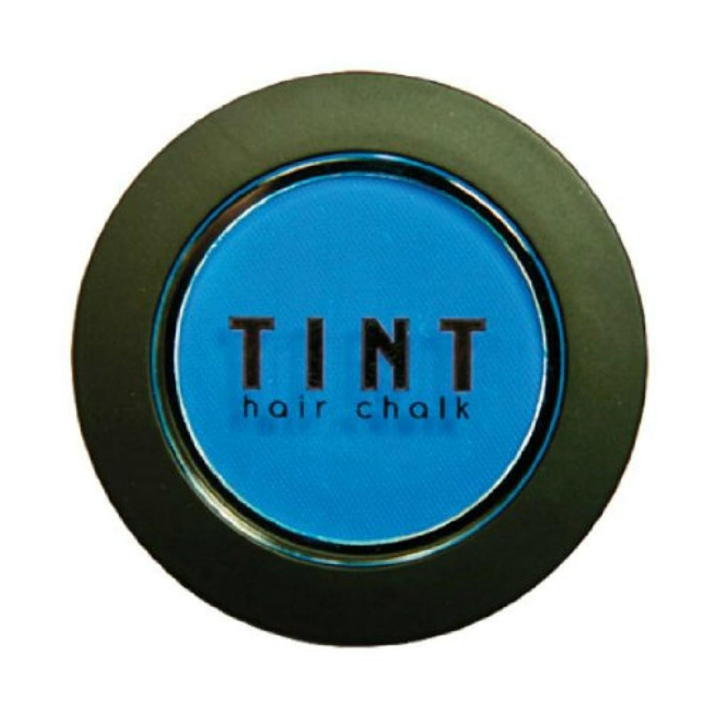 傾向がある休憩するチャットFINE FEATHERHEADS TINTヘアーチョーク Blue Steel