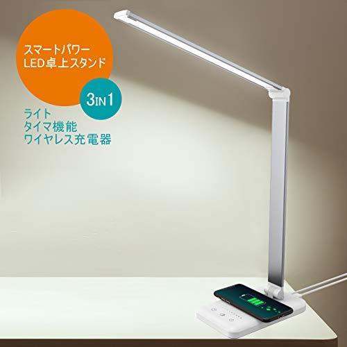 IKUKA LED デスクライト ワイヤレス充電対応 B07S334HR1 1枚目