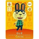 どうぶつの森 amiiboカード 第3弾 ロッタ No.267