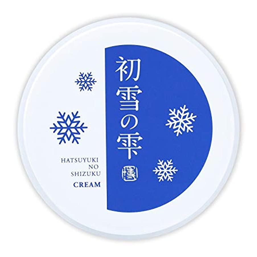 また明日ねブル有能な初雪の雫 クリーム 保湿 27g [アミノ酸 ヒアルロン酸 プラセンタエキス セラミド 配合]