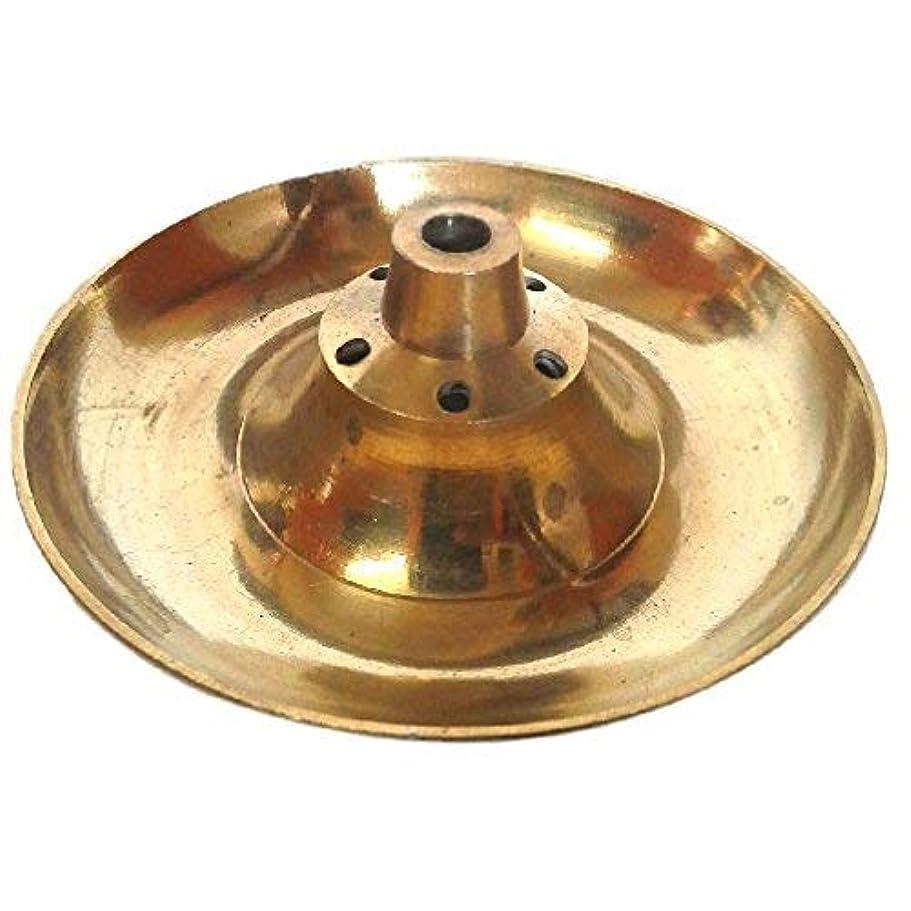 安定しました最後に特派員DivineTemples Brass Incense Holder (8 cms), Gold