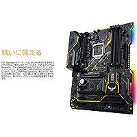 ASUS Intel Z370搭載 マザーボード LGA1151対応 TUF Z370-PLUS GAMING【ATX】