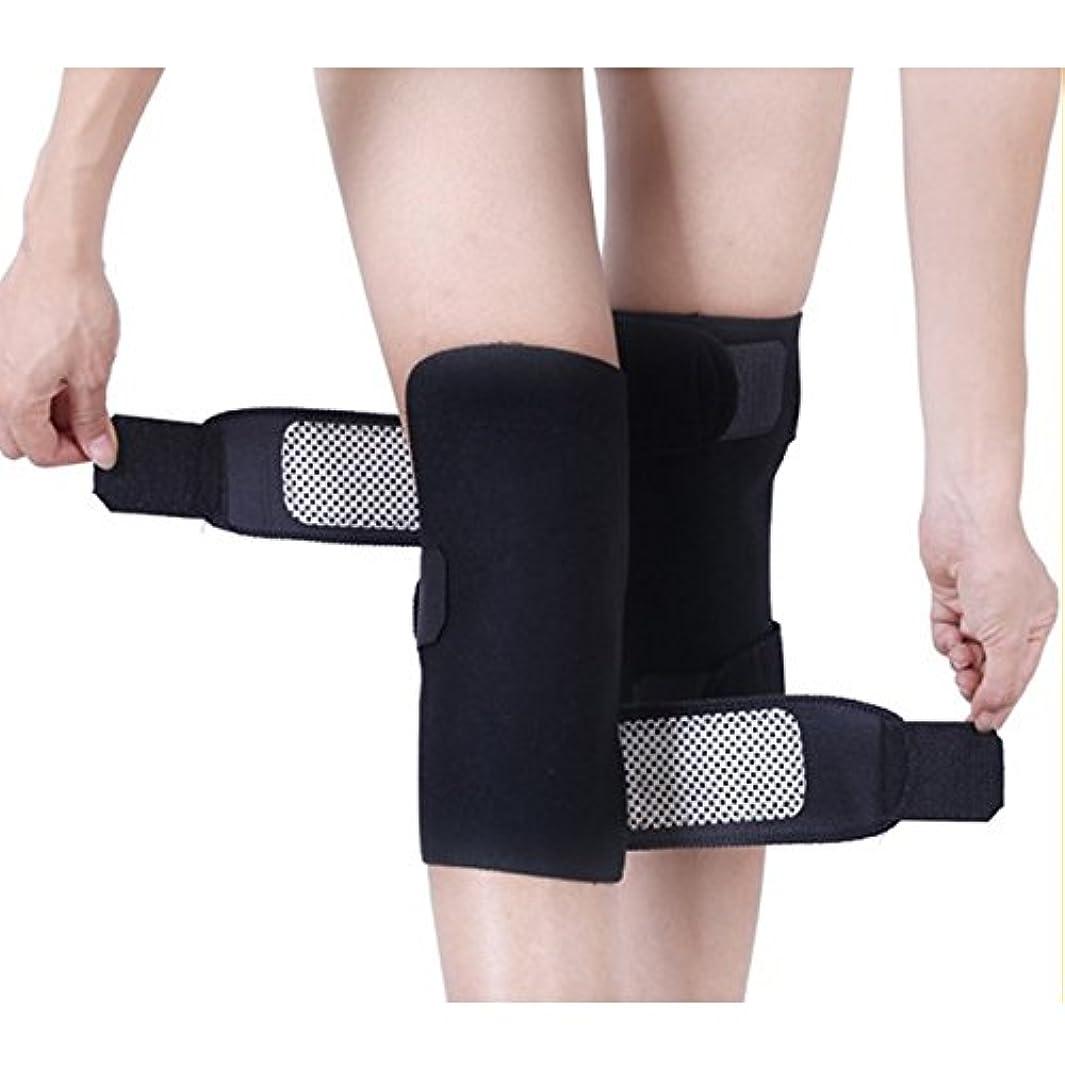 ピークマイコン好み(アクアランド) AQUALAND 膝サポーター 膝 温感 暖かい トルマリン 冷え 血行促進 自己発熱 永久磁石 ツボ 電気を使わない どこでも使える 繰り返し使える 左右2個セット (フリーサイズ)