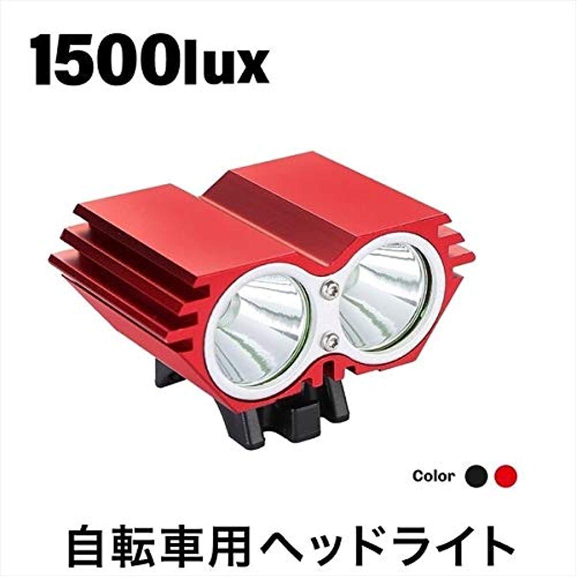 追い払う母性リーチ自転車ライト 充電式 高輝度 CREE製 LEDライト 2灯式 アルミ製ボディ ヘッドバンド付属 あすつく対応