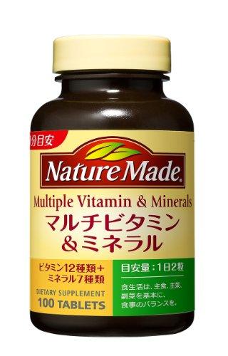 大塚製薬 ネイチャーメイド マルチビタミン&ミネラル 100...