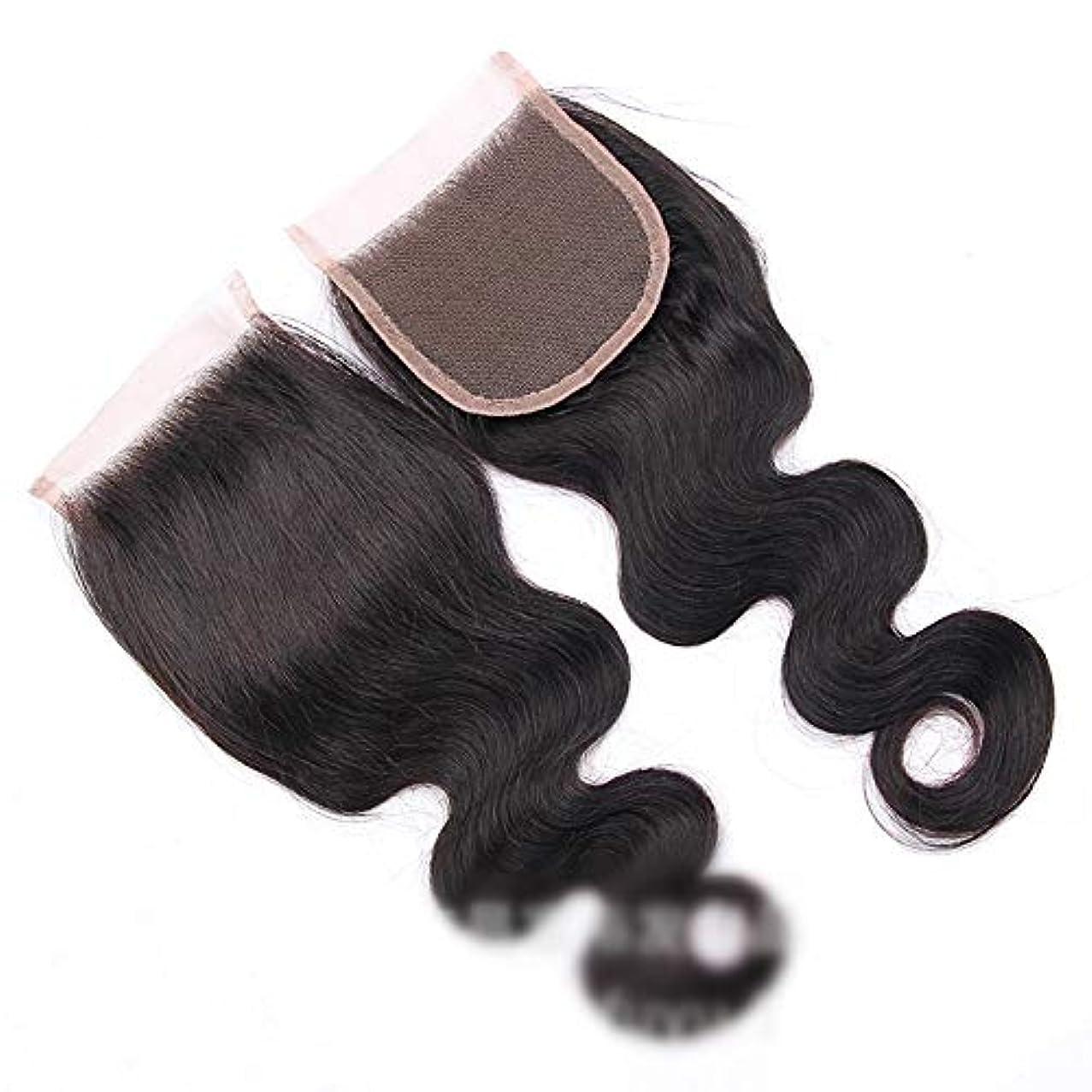 拍手する経済仕立て屋HOHYLLYA ブラジル実体波レース閉鎖無料パート100%バージン人間の髪の毛の閉鎖ナチュラルカラービッグウェーブウィッグ (色 : 黒, サイズ : 8 inch)
