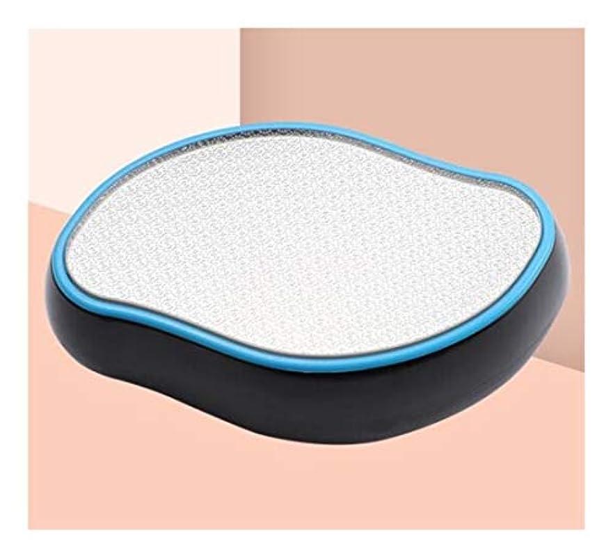 結晶放送散文Qiaoxianpo01 足研削盤、プロフェッショナルフットペディキュアペディキュアビューティーフットアーティファクト、ローズゴールドガラス表面のステンシル ,より速い足 (Color : Blue, Size : 6.5*2.5*10.5cm)