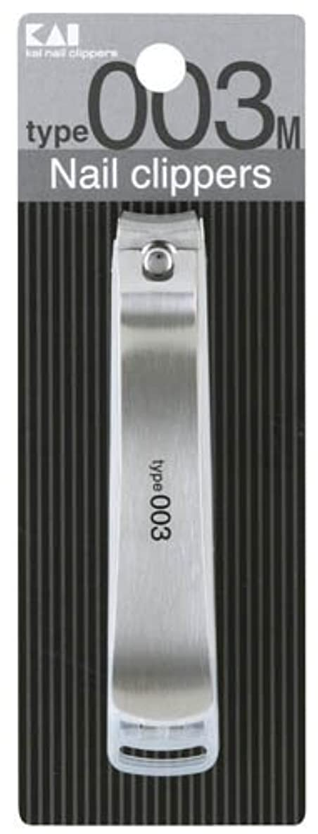 ツメキリ type003 KE0103