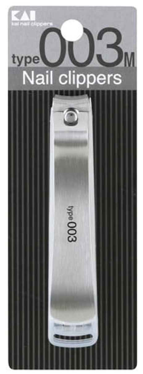 優越問い合わせる使役ツメキリ type003 KE0103
